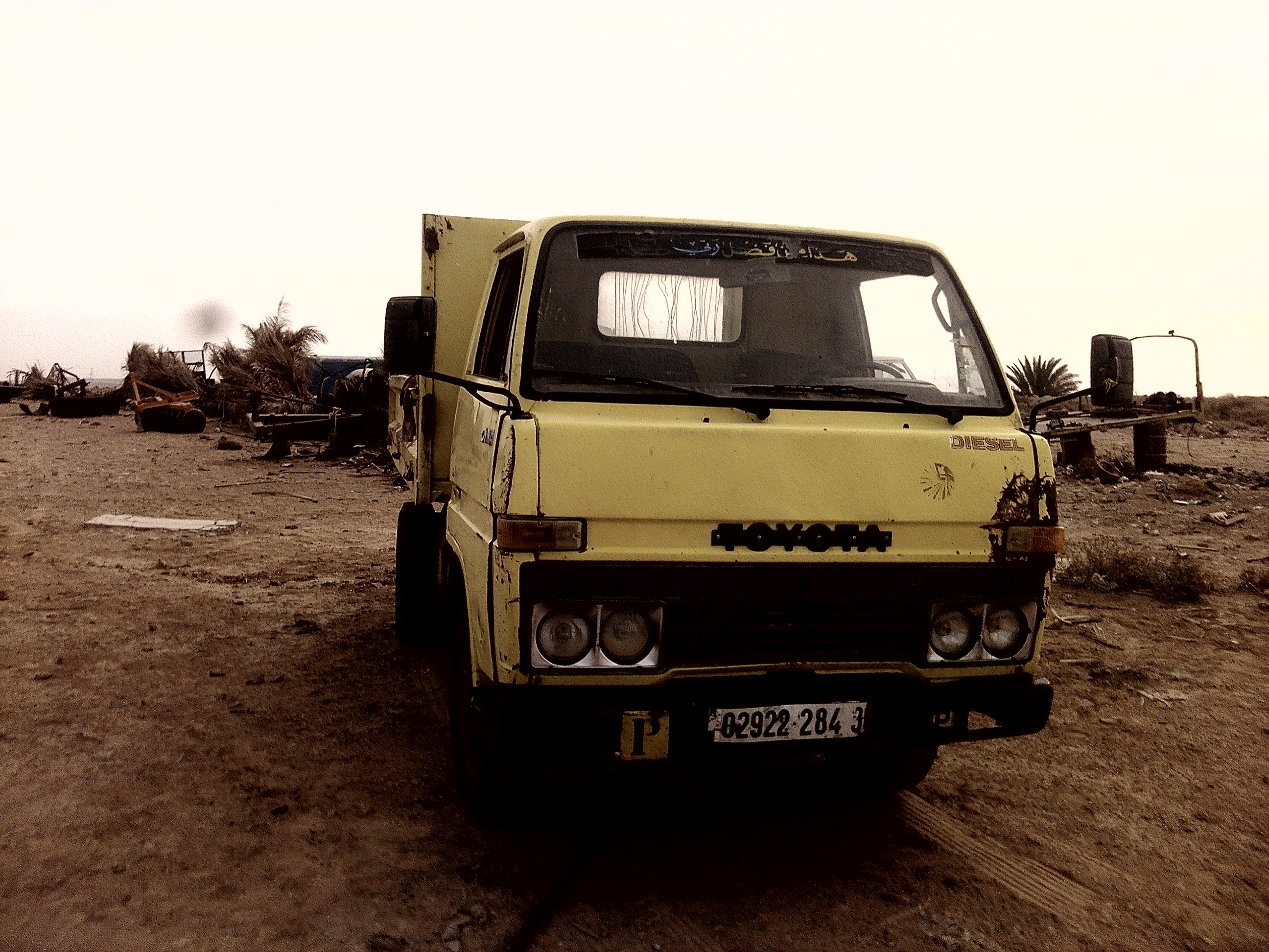 Toyota Dyna 1984 ouedkniss