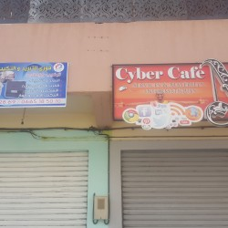 local a louer comme cyber cafe ouedkniss