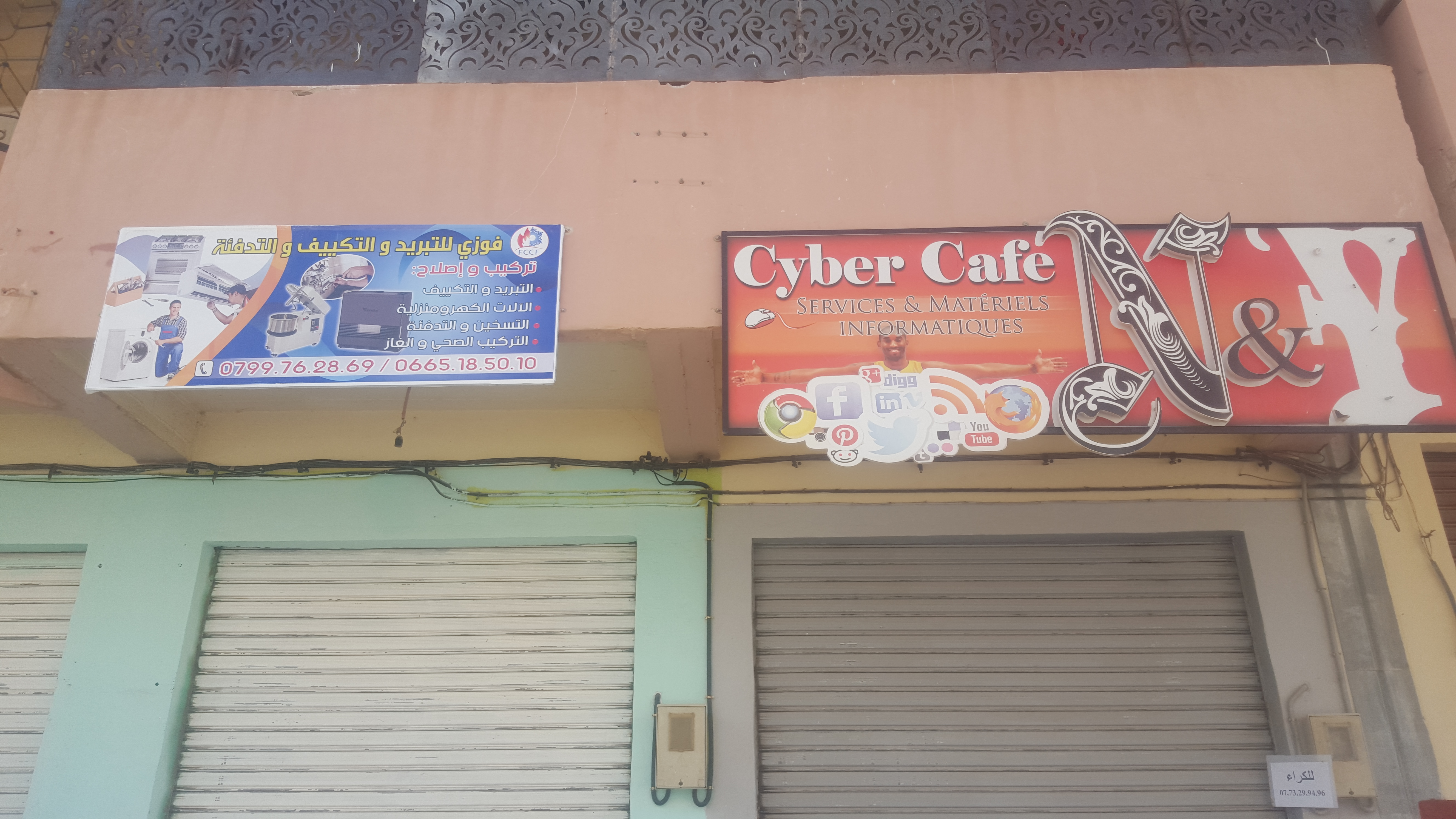 local a louer comme cyber cafe ouedknisse