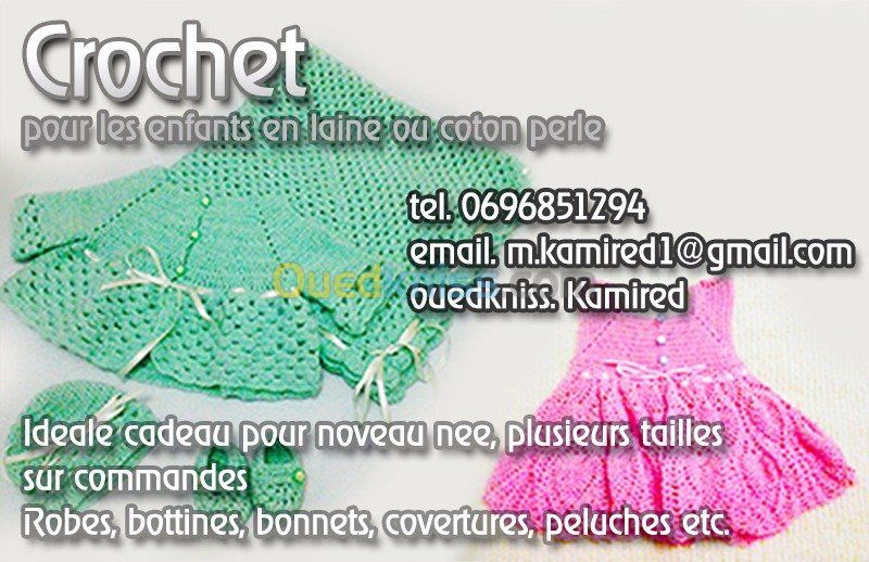 Crochet pour bebe ouedkniss