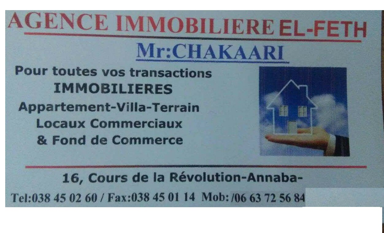 agence elfeth: location F3 2éme étage à el-rym annaba contacté le 0663725684 ouedkniss