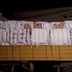 Récupération de Papier (déchets de papier, papier blanc, carton, archives...) ouedkniss