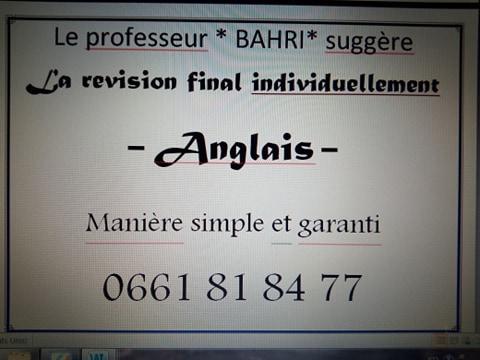 La revision final individuellement - Anglais - Manière simple et garanti ouedkniss