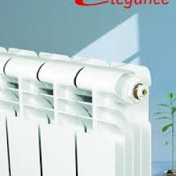 radiateur de chauffage en aluminium 2.0 600/12 ouedkniss