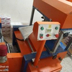 machine de serviette en papier ouedkniss